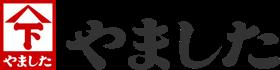 生たきしらす佃煮の山下水産〈北海道寿都町〉